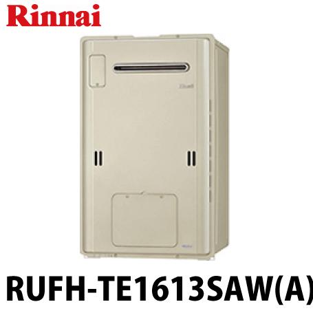 送料無料 リンナイ [RUFH-TE1613SAW(A)] ガス給湯器 RUFH-TEシリーズ 暖房能力11.6kW オート 16号 ecoジョーズ