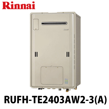 送料無料 リンナイ [RUFH-TE2403AW2-3(A)] ガス給湯器 RUFH-TEシリーズ 暖房能力11.6kW フルオート 24号 ecoジョーズ
