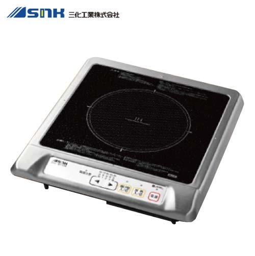 送料無料 三化工業 SIH-B113B 1口タイプ IHクッキングヒーター 100V 色:ブラック あす楽