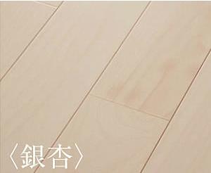 【法人様限定】 【DAIKEN大建工業】住宅用洋風床材WPC床材エクオス 日本の樹<銀杏>6枚(3.3m2)入り[YP74-NC]【cg】