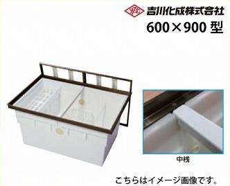 メーカー直送 床下収納庫 アルミ枠 シルバー 一般スタンダードタイプ・600×900型・深型 吉川化成 [9001SDJ]