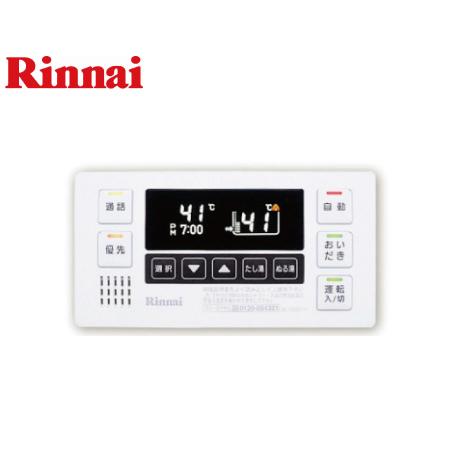 リンナイ [BC-100VC(A)C] インターホンリモコン 浴室リモコン