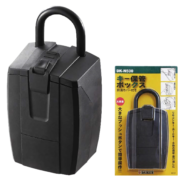 送料無料 ダイケン キー保管ボックス [DK-N500] プッシュボタン式(暗証番号可変式) 防滴ゴム製カバー付