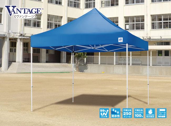 メーカー直送 E-ZUP イージーアップ イージーアップテント 組み立てテント ドリーム [DR30-17BL] 3.0m×3.0m 天幕色:青 ブルー 防水 防炎 紫外線カット99%