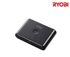 空調服 クーリングジャケット 充電式 アクセサリー USB端子付モバイル電源セット[MB01]リョービ
