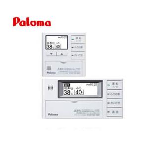 Paloma パロマ オプション機器ミュージックインターホン[MFC-E125AD]