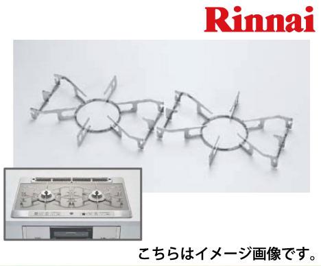 リンナイ 部品 補助ごとく [RBO-G75-2] ワイド幅75cmタイプ3口コンロ・2口コンロ用