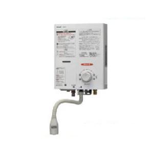 送料無料 ガス給湯機器 小型湯沸かし器 ガス給湯機器 ホワイト リンナイ 小型湯沸かし器 5号 都市ガス(13A) [RUS-V51XT(WH)] 元止め式 ホワイト あす楽, エフシーインテリア:46b7cb0a --- sunward.msk.ru