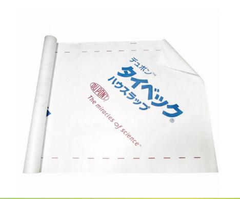 旭・デュポン 透湿防水シート タイベック ハウスラップソフト [TYVEKSOFT] 1m×50m 2本入り あす楽