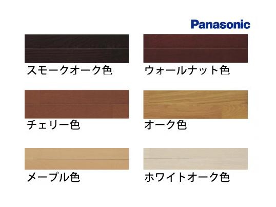 パナソニック マンション用 防音木質勅貼床材 ウッディ45 [VKF45**] 厚み:13mm 天然木突き板 直貼り施工 24枚入