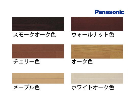 送料無料 パナソニック マンション用 防音木質勅貼床材 ウッディ40耐熱 [VKFH40**] 厚み:15mm 天然木突き板 直貼り施工 24枚入
