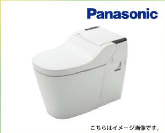 新型アラウーノ トイレ 全自動おそうじ 標準タイプ ホワイト タイプ2 床排水 [XCH1302WS] パナソニック Panasonic