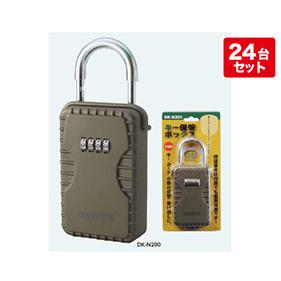 メーカー直送 送料無料 ダイケン キー保管ボックス [DK-N56] ダイヤル錠タイプ(暗証番号可変式) 大容量タイプ 5個セット