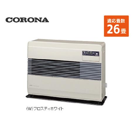コロナ 寒冷地用大型ストーブ FF温風 [FF-10014(W)] 26畳 暖房器具 ヒーター ストーブ CORONA
