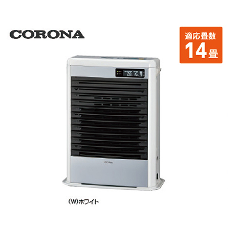 コロナ 寒冷地用大型ストーブ FF温風 [FF-HG5216S(W)] 14畳 暖房器具 ヒーター ストーブ CORONA