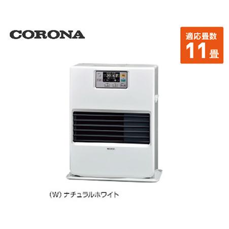 コロナ 寒冷地用大型ストーブ FF温風 [FF-VG42SA(W)] 11畳 暖房器具 ヒーター ストーブ CORONA
