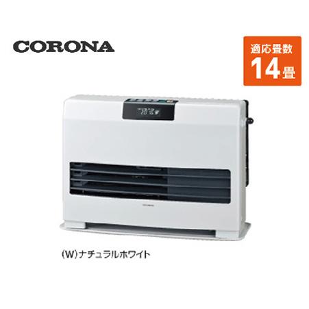 コロナ 寒冷地用大型ストーブ FF温風 [FF-WG52YA(W)] 14畳 暖房器具 ヒーター ストーブ CORONA