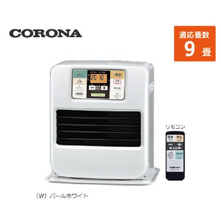 コロナ 石油ファンヒーター [FH-SR3318Y] 9畳 リモコン付 暖房器具 ヒーター ストーブ CORONA