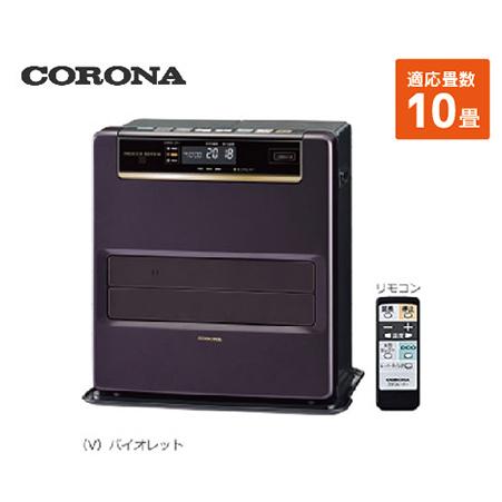 コロナ 石油ファンヒーター [FH-WZ3618BY] 10畳 リモコン付 暖房器具 ヒーター ストーブ CORONA