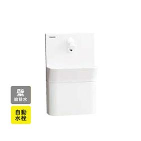 手洗い コンパクトタイプ [GHA7FC2JAPK] アラウーノ パナソニック 自動水栓 壁給水 壁排水