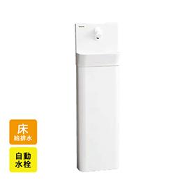手洗い コンパクトタイプ [GHA7FC2JSSK] アラウーノ パナソニック 自動水栓 床給水 床排水