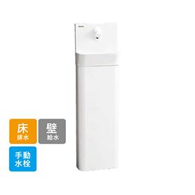 手洗い コンパクトタイプ [GHA7FC2SASK] アラウーノ パナソニック 手動水栓 壁給水 床排水
