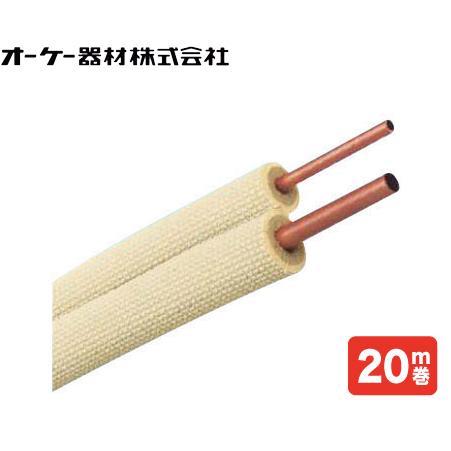 メーカー直送 オーケー器材 ペアコイル 2分4分 [K-HP24E] 被覆冷媒配管 難燃保温材使用 エアコン配管材 銅管 20m巻