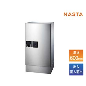 メーカー直送 送料無料 プチ宅 防滴型 600タイプ NASTA [KS-TLP360LB-S600] ナスタ
