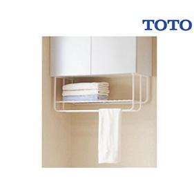 受注品納期1ケ月 棚付きタオルバー [LOU9] TOTO 洗面化粧台 オプション