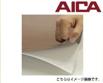 メラタック 粘着剤付メラミンシート セルサス サイズ:3×6 厚さ:0.55mm 化粧仕様:柄物 2枚セット [GJ-568RY] AICA 送料別途お見積り 送料無料ではありません