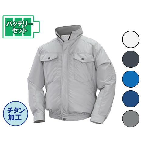 NSPオリジナル 空調服 空調服 バッテリーセット [NA-111A] 作業着 チタン・タチエリ 作業着 NSPオリジナル・胸ポケット, バワーズコーポレーション:7ff7bb63 --- sunward.msk.ru