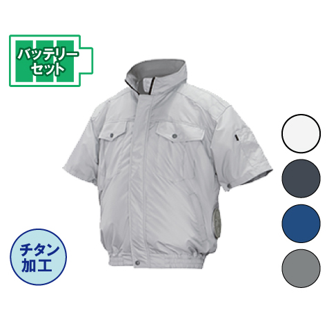 NSPオリジナル 空調服 バッテリーセット [ND-111A] 作業着 チタン・タチエリ・胸ポケット・半袖