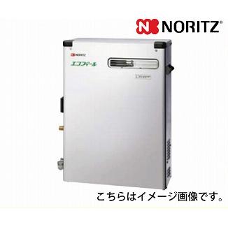 メーカー直送品 送料無料 ノーリツ 高効率石油給湯器 直圧式 OQB-C屋外据置形 4万キロ [OQB-C4704YS-RC] 給湯専用 オートタイプ 台所リモコン付