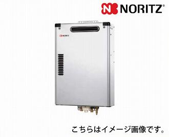 メーカー直送品 送料無料 ノーリツ 石油給湯器 直圧式 OQB-G 屋外壁掛形 標準 4万キロ [OQB-G4702WS(BL)] 給湯専用 オートストップなし ステンレス外装