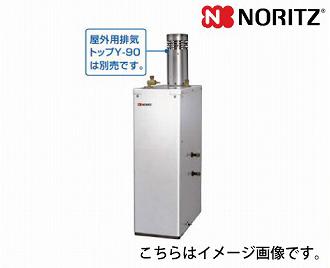 メーカー直送品 送料無料 ノーリツ 石油ふろ給湯器 セミ貯湯式 OTX [OTX-306YS-SLP(BL)] 屋外据置 標準 3万キロ 給湯+追いだき ステンレス外装