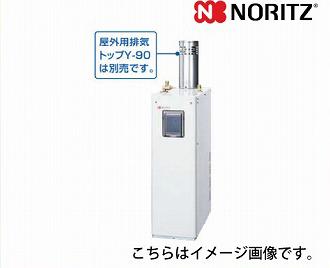 メーカー直送品 送料無料 ノーリツ 石油給湯器 セミ貯湯式 OX-H [OX-H408YV] 屋外据置形 標準 4万キロ 給湯専用 高圧力型