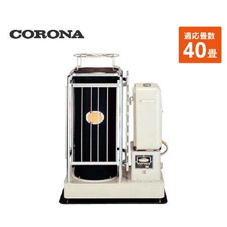 コロナ 寒冷地用大型ストーブ ポット丸型 [SV-2012BS] 40畳 暖房器具 ヒーター ストーブ CORONA