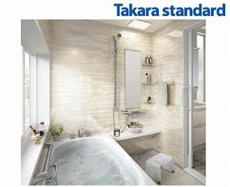 送料無料 システムバス タカラ PREDENCIA プレデンシア S1216サイズ ドア勝手:AL勝手 ホーロークリーン浴室パネル タフロア 鉢物ホーロー浴槽 [パーフェクト保温] takara standard