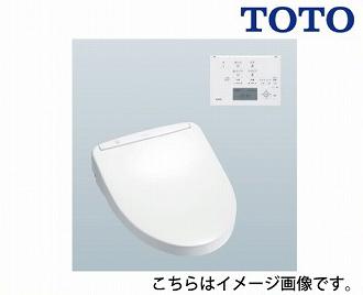 メーカー直送 送料無料 TOTO ウォシュレット アプリコットF1A [TCF4713AK] おまかせ節電 便器きれい ノズルきれい プレミスト