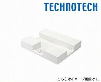 メーカー直送 かさ上げ防水パン ニューホワイト 排水口位置:中央(C) [TPD750(WH)] テクノテック 代引き・時間指定不可