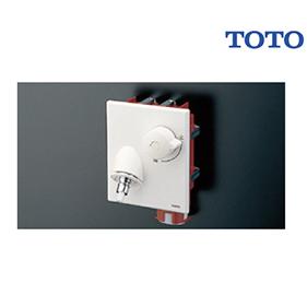 洗濯機用水栓金具 緊急止水弁付洗濯機用水栓「ピタットくん」 壁埋め込みタイプ(樹脂配管用) [TWAS10A1A] 洗面所 アクセサリ TOTO