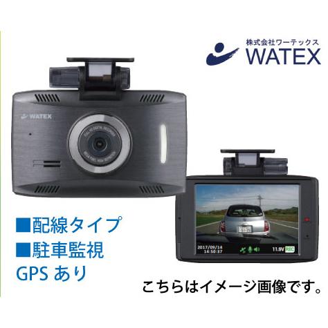 WATEX ドライブレコーダー XLDR-L3 [XLDR-L3KG-B] 3.5インチ液晶 500万画素 配線タイプ 駐車監視 GPS