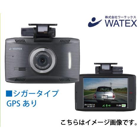 XLDR-L3 シガータイプ [XLDR-L3KG-S] WATEX GPS 500万画素 ドライブレコーダー 3.5インチ液晶
