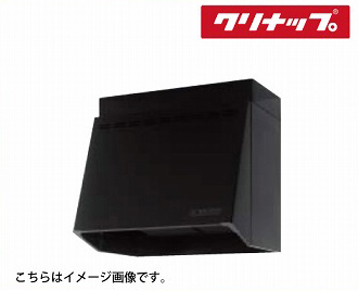 メーカー直送 深型レンジフード プロペラファン 間口90cm ブラック[ZRP90NBB12FKZ-E]クリナップ ラクエラ