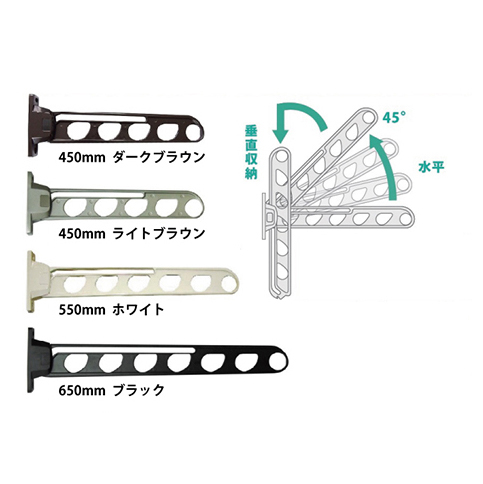 First 水上金属 [90154310] New DEXスイング物干金物 450 ブラック(10本入)