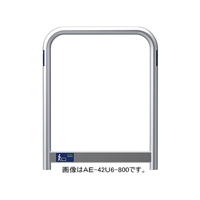 メーカー直送 サンポール UDGエスコートアーチ(サポートタイプ) φ42.7(t2.0)×WP600×H800mm カラー:ステンレス [AE-42SK6-800]