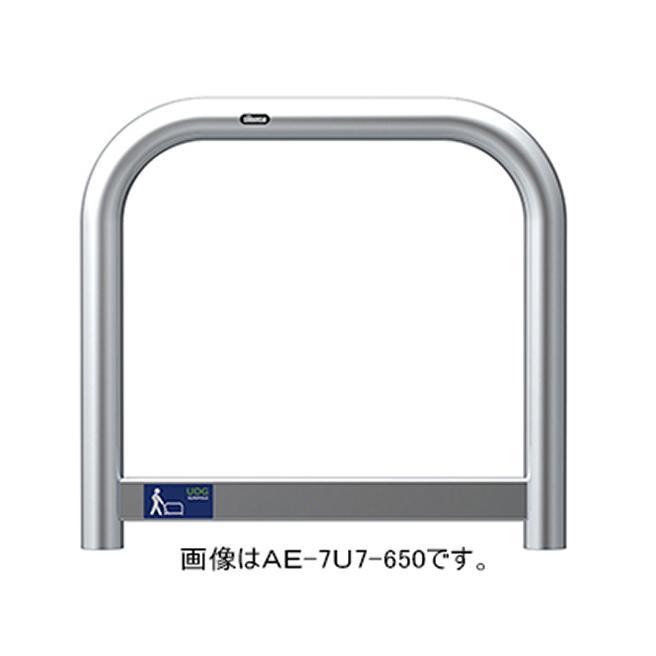 メーカー直送 サンポール UDGエスコートアーチ  [AE-7SK7-650] φ60.5(t3.0)×W700×H650mm SUNPOLE