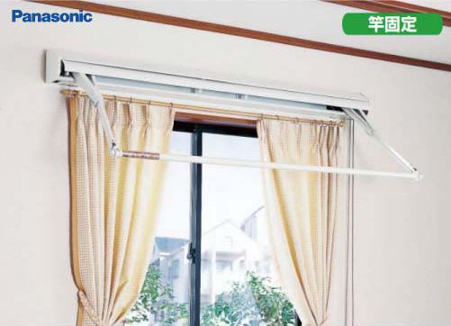 室内物干しユニット 壁付け 竿1本・手動 操作ひも左側仕様 [CWFT8101WL] Panasonic パナソニック ホシ姫サマ ショートサイズ 受注生産品
