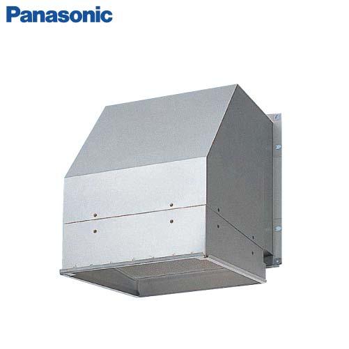 メーカー欠品中 送料無料 パナソニック 換気扇 FY-HAXA503 屋外フ-ドSUS製 部材50CM以上SUS製 Panasonic 納期目安1か月半以降