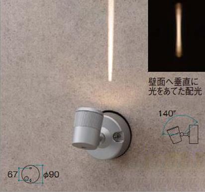 送料別 タカショー Takasho HFE-W07S 【法人様限定商品】タカショー Takasho HFE-W07S De-spot 100V超狭角タイプ (ブラケットタイプ) (電球色) W104×D154×H104 代引き不可